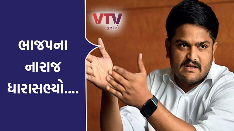rajya sabha election in Gujarat hardik patel said