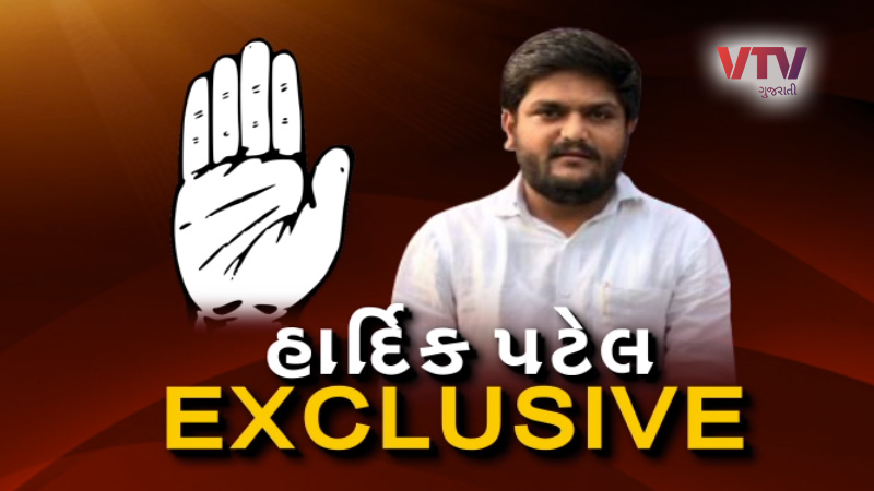 hardik patel exclusive interview on VTV about by election 2020