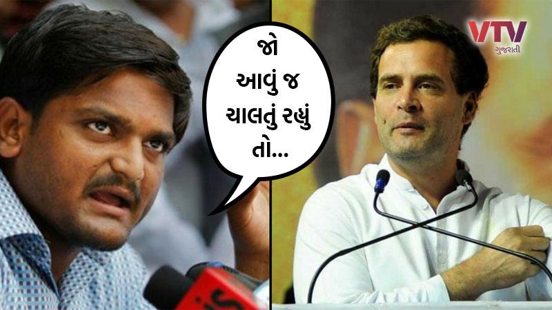 Rahul Gandhi castigates center for farmers bill hardik patel supports