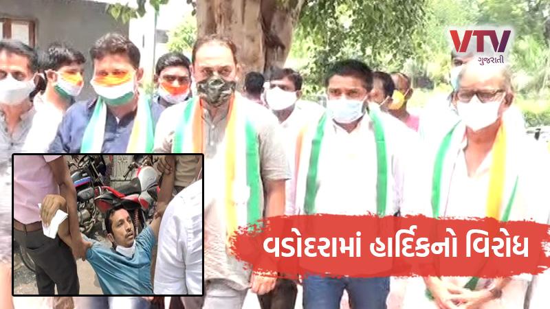 congress hardik patel visit on vadodara people protest him