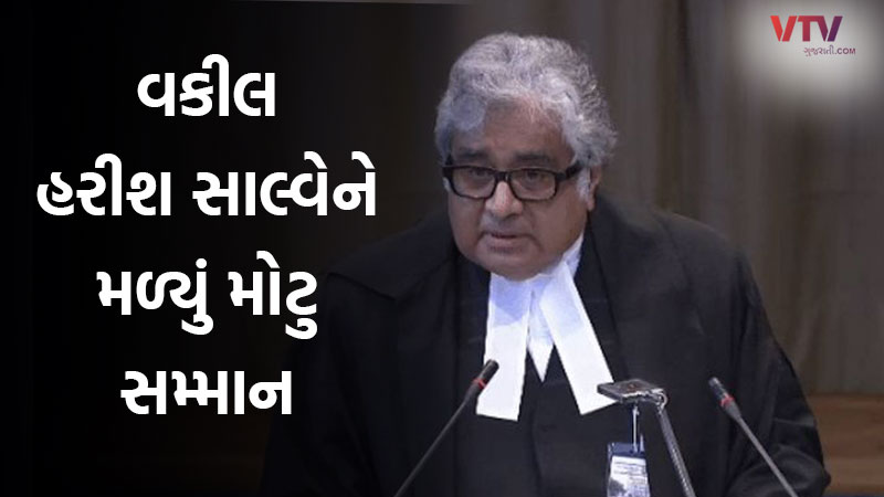 Harish Salve appointed as Queen Counsel