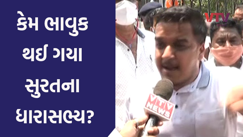 BJP MLA harsh sanghvi asked congress about fress remdesivir injection