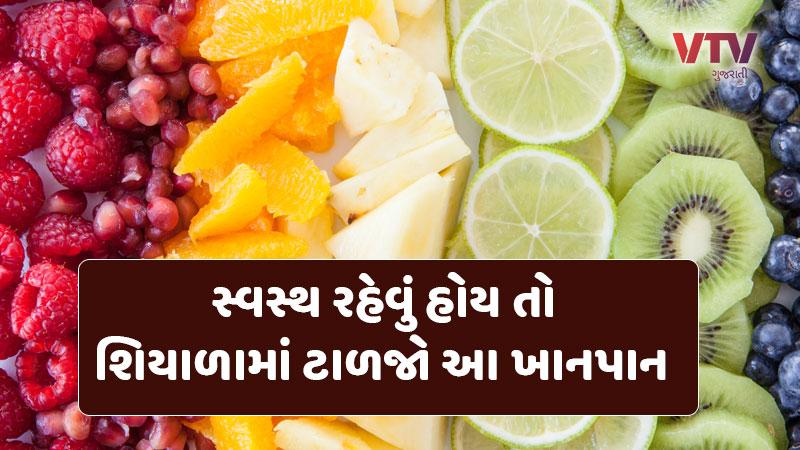 Avoid these food in winter season