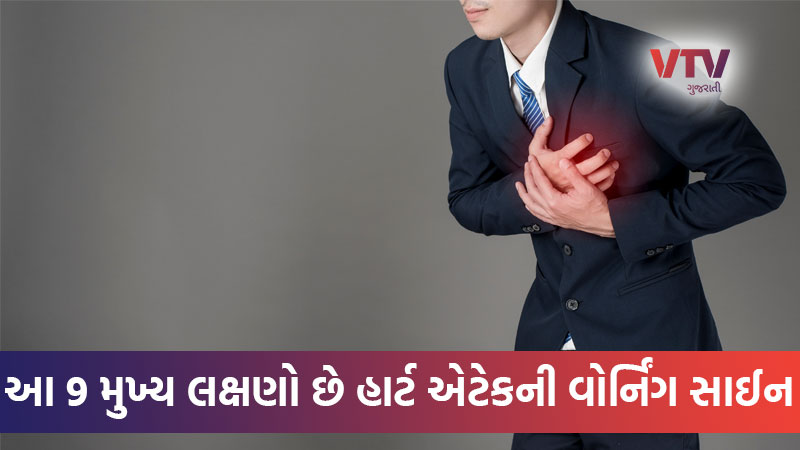 These are the 9 main symptoms of a heart attack, important for everyone to know