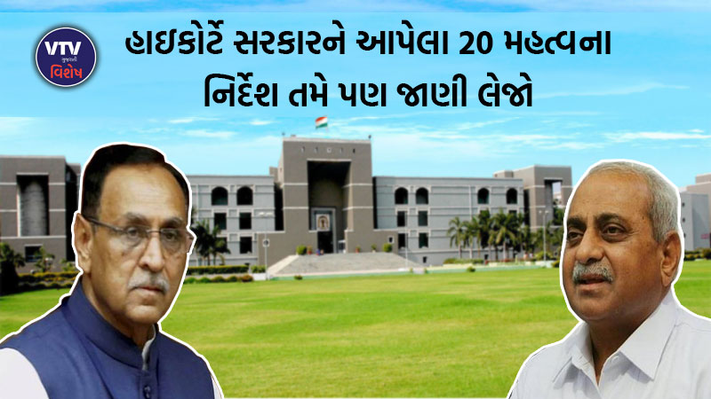 High court highlights 20 points to Gujarat govt to consider while battling covid 19 crisis