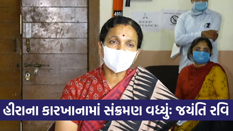 Health secretary Jayanti Ravi Surat coronavirus gujarat