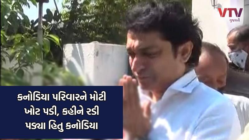 singer mahesh kanodia death hitu kanodia crying on camera