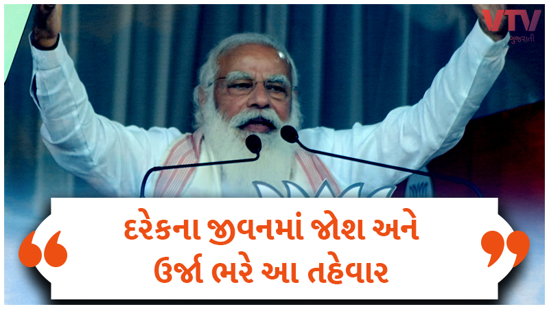 Holi 2021 prime minister narendra modi and many leaders gives wishes on holi
