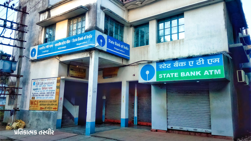 bank holidays in may 2020 bank ill close for 13 days in may bank news