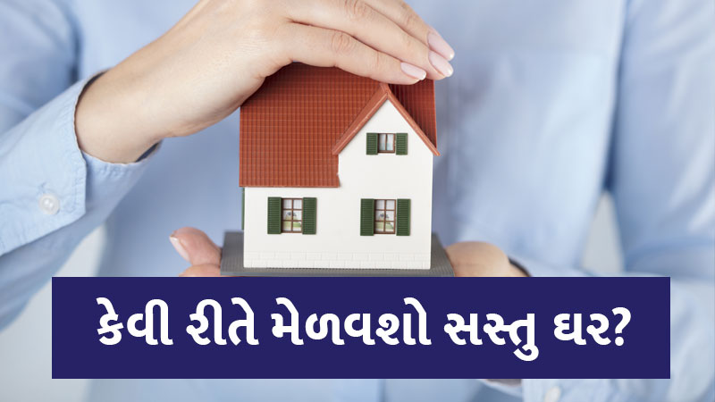 The government is providing affordable housing