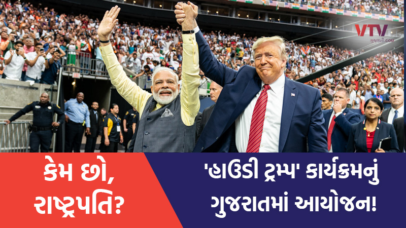 Howdy Modi style event in the works for Donald Trump in Ahmedabad