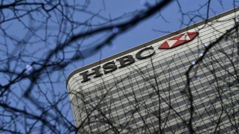 hsbc to cut 35000 jobs due profits fall us china trade war coronavirus