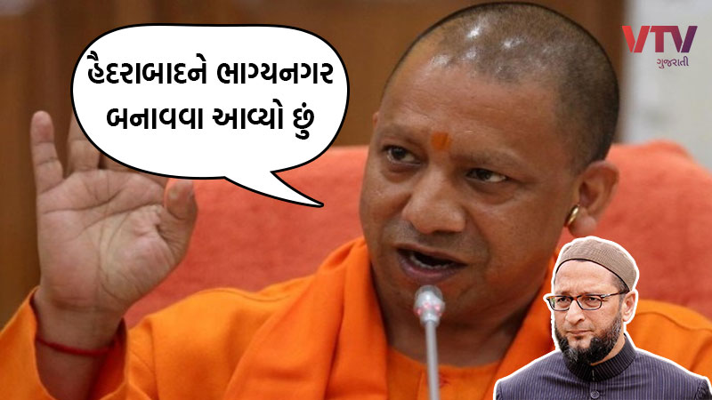 Yogi Adityanath holds massive roadshow in Malkajgiri says Hyderabad will be renamed as bhagyanagar