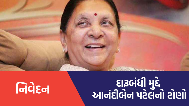 UP Governor Anandibahan Patels statement on alcohol consumption in gujarat