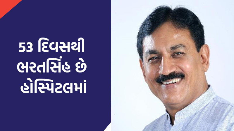 congress leader bharatsinh solanki treatment sims hospital