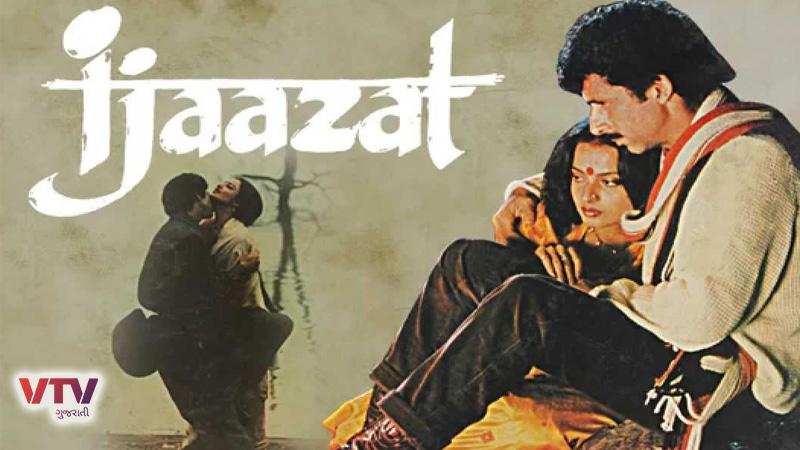 Gulzaar's ijazat turns 33