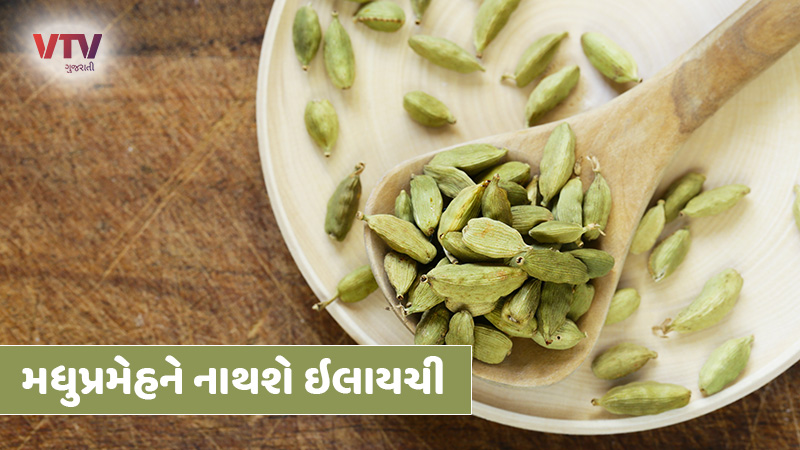 Keep your diabetes under control with this cardamom recipe