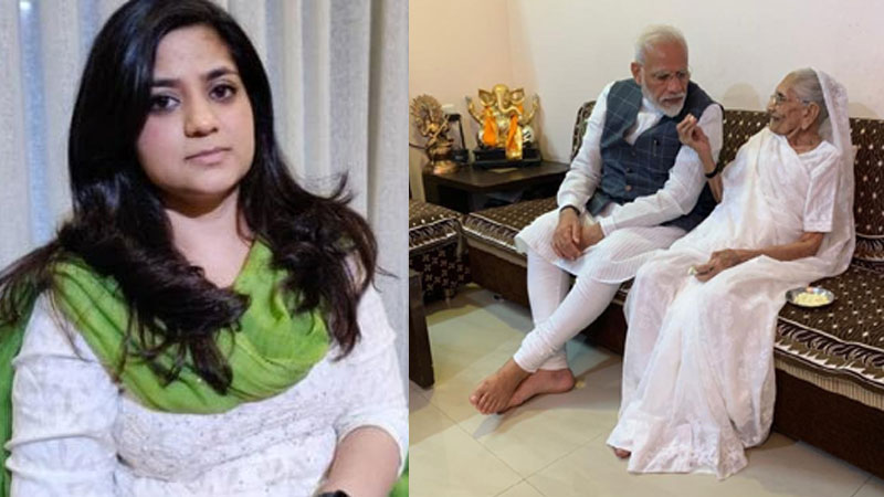 pdp cheif mehbooba mufti daughter ilteja mufti tweeted pm modi how long my mother will be detained