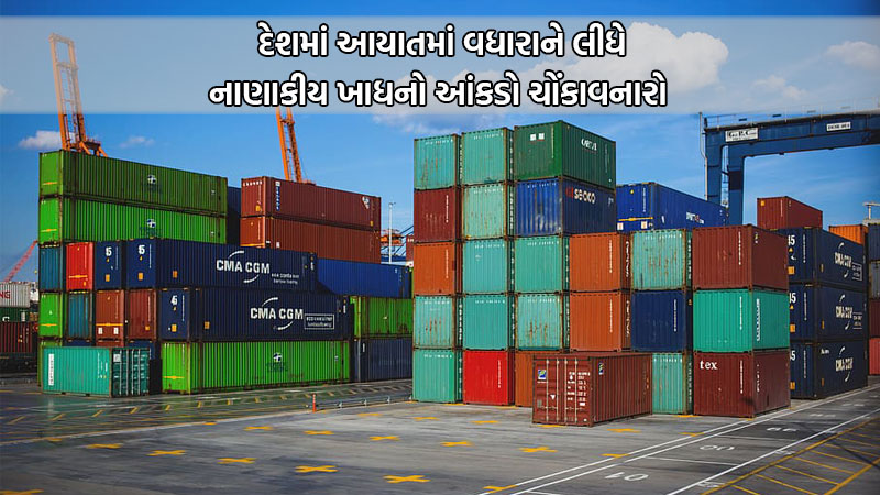 Exports slip in Dec 2020 trade deficit widens by 25% as import increases