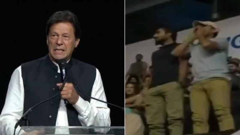 Slogan for Independent Balochistan Raised During Imran Khan speech