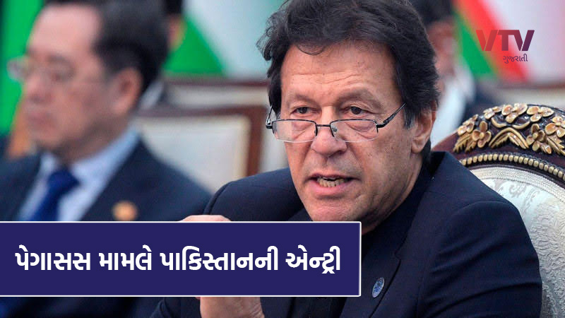 pakistan said india hacked imran khan s phone