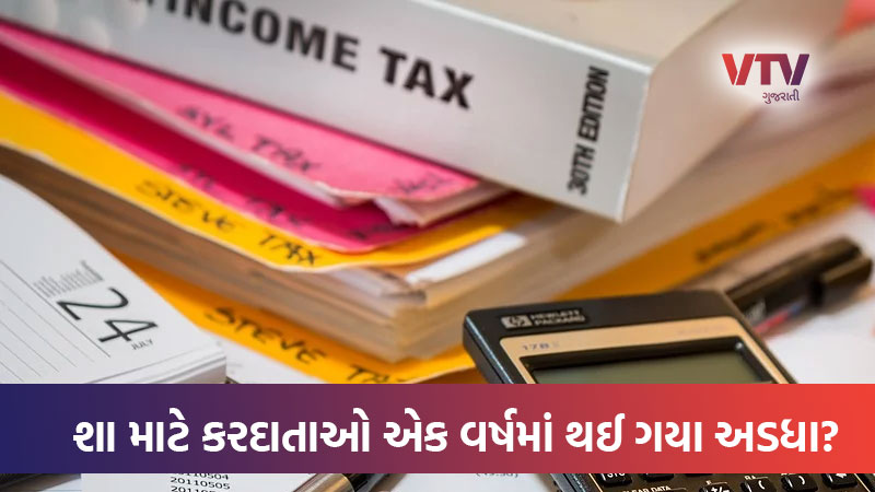 How many people in India actually pay tax ask Income tax Department