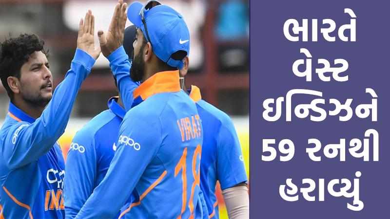INDvsWI: Virat Kohli and Bhuvneshwar Kumar Star In India's 59-run win