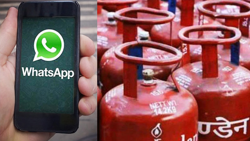 now you can book gas cylinder by using whatsapp know process indane cylinder booking bharat gas
