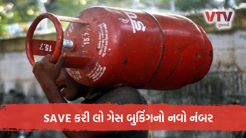 now you can book lpg cylinder anywhere in the country with one new number save new number and delete old one lpg booking