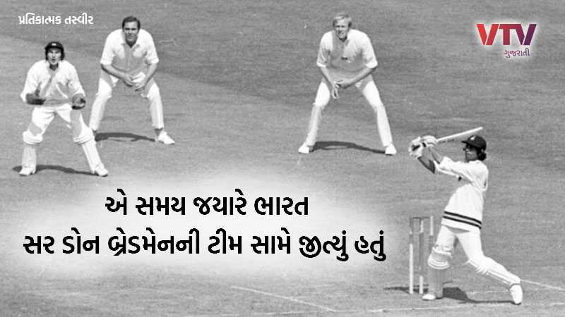 Memories when India defeat Australia in their continent for the first time