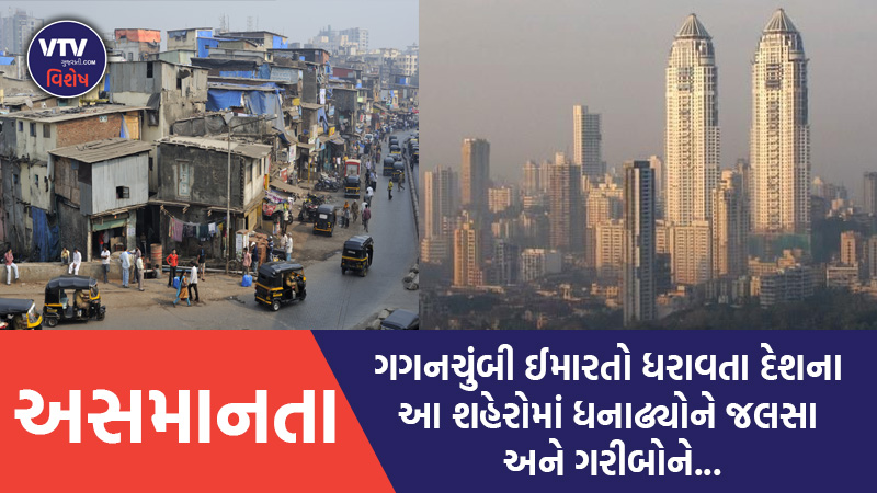 Indian metro cities' financial equality and inclusiveness worst among world's top cities