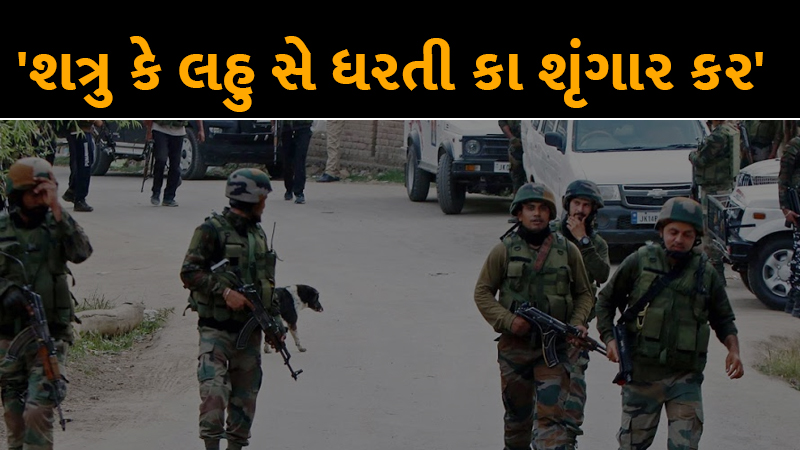 indian army kills 78 terrorist in jammu and kashmir in this year