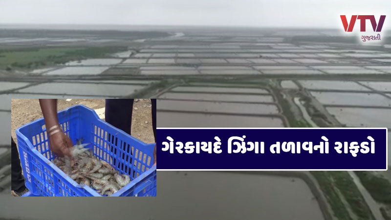 Surat kim river illegally zinga pond