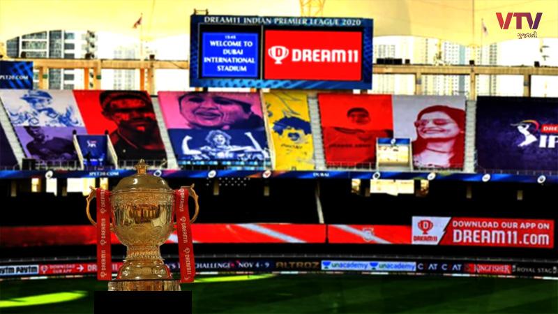 BCCI announces play off and final match destination