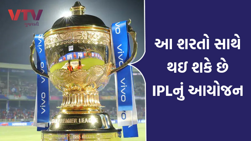 BCCI contemplating window between late September, early November for IPL 2020