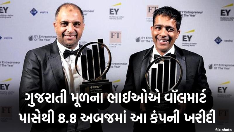 Gujarat -origin billionaire brothers win bid to buy UK supermarket chain ASDA from wallmart
