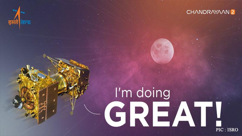 ISRO to inject Chandrayaan 2 into lunar orbit on tomorrow