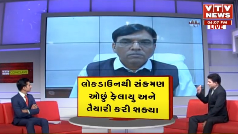 vtv news mahamanthan e conclave talk with Union Minister Mansukh Mandaviya