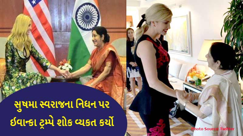 Sushma Swaraj was a champion for women in India, across the globe Ivanka trump