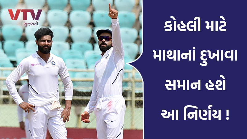 nd vs nz first test match : ashvin and jadeja giving competition who will be the choice of virat kohli