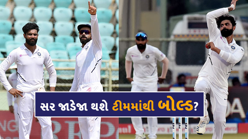 ravindra jadeja could lost his place in indian test team