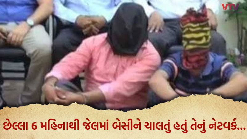 Crime Article 3 2015 guj ctoc Against Vishal Goswami Gang gujarat