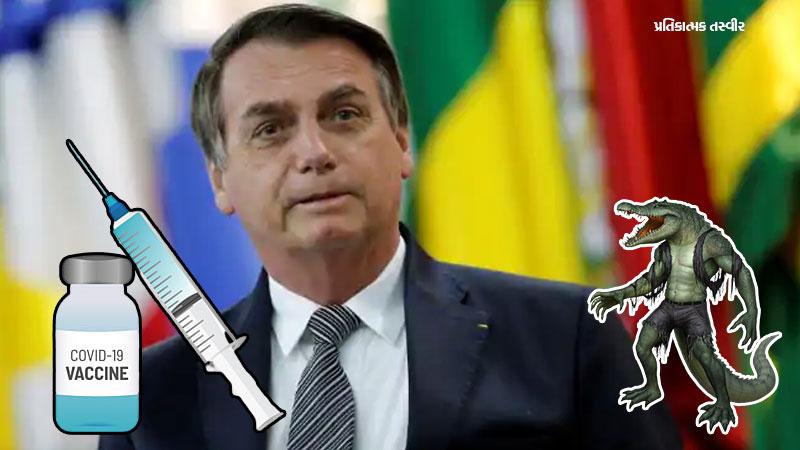 If you turn into crocodile it's your problem Jair Bolsonaro claim about Covid vaccine
