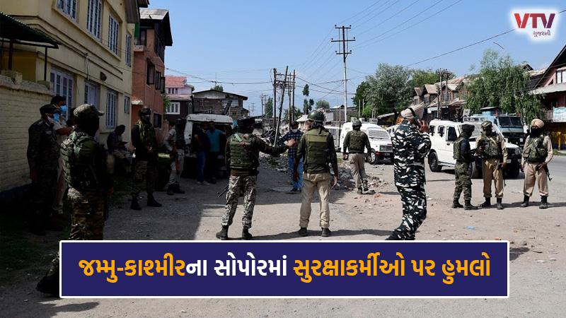 terrorist attack on jammu kashmir sopore 4 death including 2 policeman