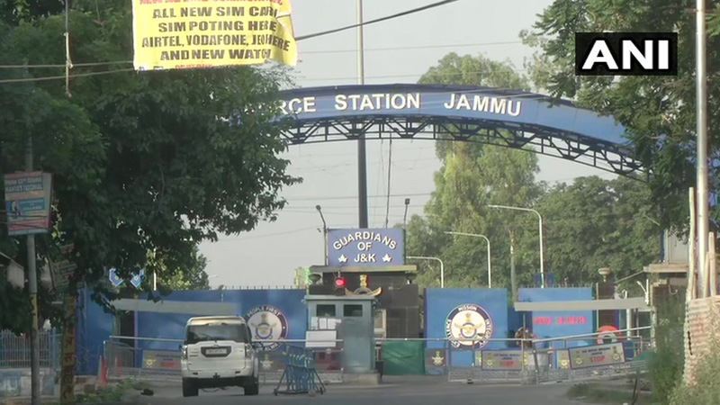 Jammu Explosion near the technical area of the airport, police and forensic team reached the spot