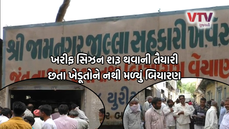 Gujarat minister of state for agriculture farmer seeds lockdown complaint