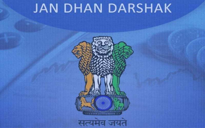 jandhan darshak app get loan bank atm and post office