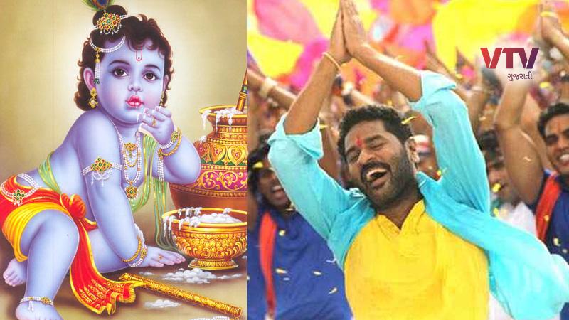 celebrate janmashti with these 5 bollywood songs