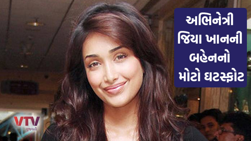 jiah khan suicide sister bbc new series bollywood director sexual harassment