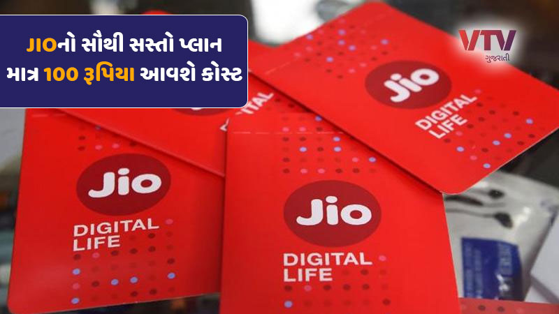 A plan with unlimited calling and data for one year for just Rs.100